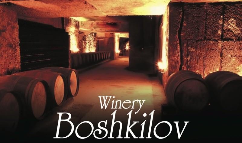 Boshkilov